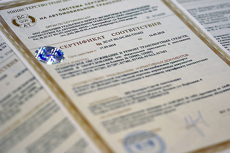 Accreditation of Certification services 2015 GOST R and DS at