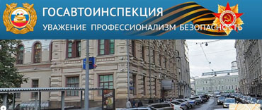 UСEPS AT is included in the list of authorized organizations by TSD MIA of RUSSIA